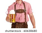 bavarian man with leather... | Shutterstock . vector #60638680