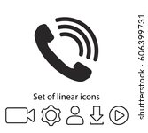 call icon. one of set web icons