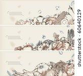 vegetables banner   horizontal | Shutterstock .eps vector #60640129