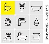 bathroom line icons   Shutterstock .eps vector #606411971