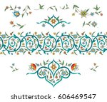vector set with vintage floral... | Shutterstock .eps vector #606469547