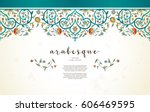vector vintage decor  ornate... | Shutterstock .eps vector #606469595