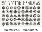 set of ornate lacy doodle... | Shutterstock . vector #606480575