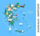 map of greece with islands ... | Shutterstock .eps vector #606491645