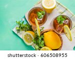 ice tea in glasses | Shutterstock . vector #606508955