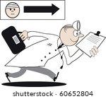 Vector Cartoon Of Enthusiastic...
