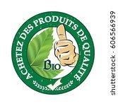 achetez des produits de qualite ... | Shutterstock .eps vector #606566939