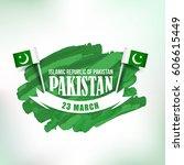 watercolors style pakistan... | Shutterstock .eps vector #606615449