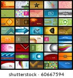 stock vector business card | Shutterstock .eps vector #60667594