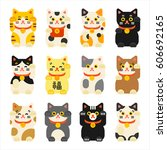 japan blessed cat traditional... | Shutterstock .eps vector #606692165