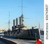 The Legendary Cruiser Aurora O...