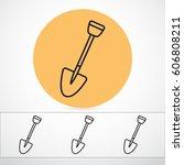line icon  shovel | Shutterstock .eps vector #606808211