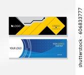 modern banner design template | Shutterstock . vector #606833777