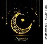 Ramadan Kareem Celebration...