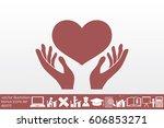 heart in the hands vector icon.   Shutterstock .eps vector #606853271