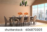 interior dining area. 3d... | Shutterstock . vector #606870305