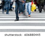 city people walking on big city ... | Shutterstock . vector #606880445