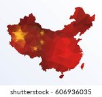 polygonal map of china | Shutterstock .eps vector #606936035