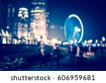 blue tone bokeh city night | Shutterstock . vector #606959681