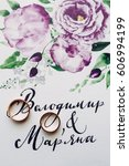 the wedding rings for brides... | Shutterstock . vector #606994199