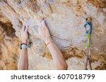Closeup Of Climber's Hands On...