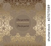 luxury ornament  lace in... | Shutterstock .eps vector #607075589
