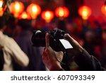 close up digital camera people... | Shutterstock . vector #607093349
