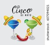 cinco de mayo sombrero ... | Shutterstock .eps vector #607094021