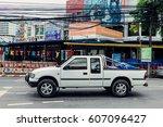phuket  thailand   june 16 ... | Shutterstock . vector #607096427