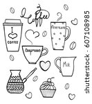 hand drawn doodle coffee set.... | Shutterstock .eps vector #607108985