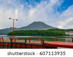 Small photo of Lake Akan and Mount Oakan, Kushiro, Hokkaido, Japan