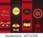 christmas banners with cupcake   Shutterstock .eps vector #60711925