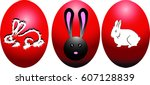 three red eggs with bunnies | Shutterstock .eps vector #607128839