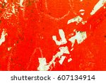 concrete wall background | Shutterstock . vector #607134914