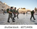 jerusalem   september 7 ... | Shutterstock . vector #60714406