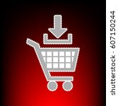 add to shopping cart sign....
