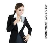 beautiful asian business women... | Shutterstock . vector #607172159