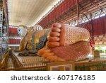chauk htat gyi reclining buddha ... | Shutterstock . vector #607176185