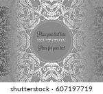 luxury ornament  lace in... | Shutterstock .eps vector #607197719