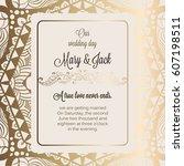 antique baroque luxury wedding... | Shutterstock .eps vector #607198511