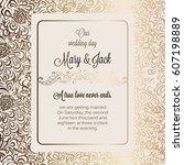 antique baroque luxury wedding... | Shutterstock .eps vector #607198889