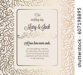 antique baroque luxury wedding... | Shutterstock .eps vector #607198895