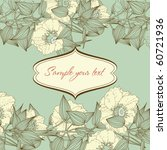 floral greeting card | Shutterstock .eps vector #60721936