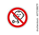 stop  not for children under 5... | Shutterstock .eps vector #607238879