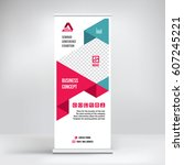 banner roll up vector  red... | Shutterstock .eps vector #607245221