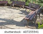park in spring   Shutterstock . vector #607255541