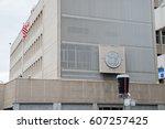 tel aviv  israel   march 3rd ... | Shutterstock . vector #607257425