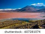 red lake potosi  bolivia | Shutterstock . vector #607281074