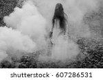 halloween horror composition.... | Shutterstock . vector #607286531