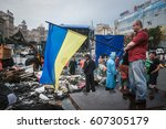 Kiev  Ukraine   August 9  2014...